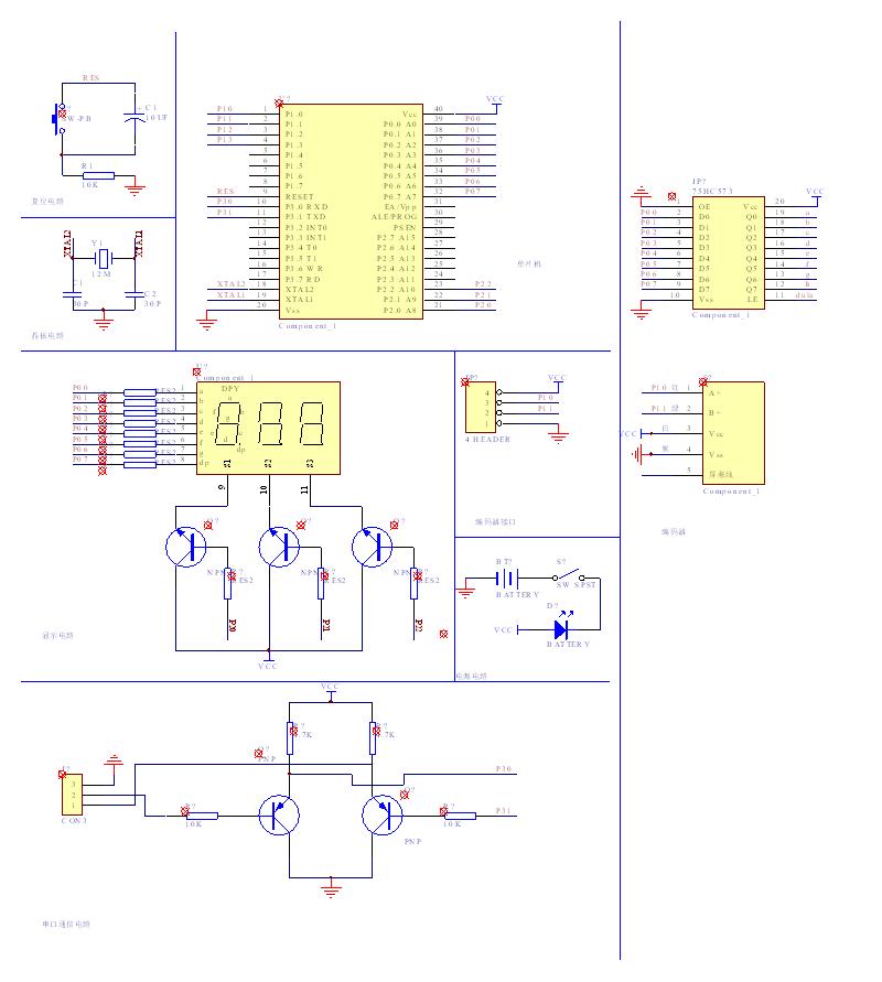 电路 电路图 电子 户型 户型图 平面图 原理图 800_891